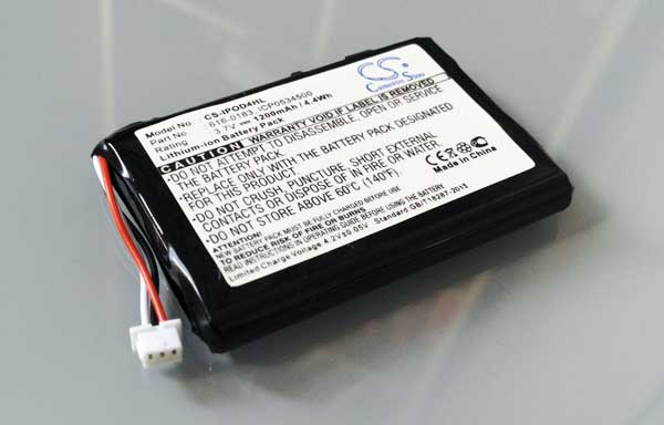 3.7v 1200 mAh extended capacity Lithium-ion battery